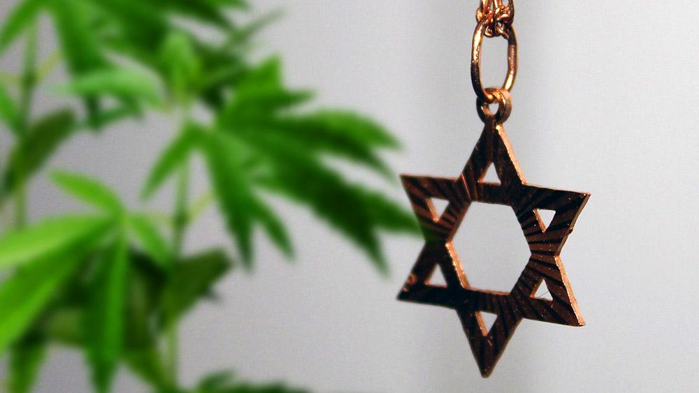 Yom Kippur: Can You Smoke Medical Marijuana During This Holiday