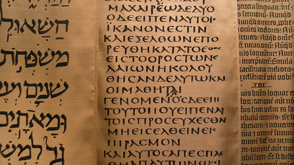 Hebrew-Greek manuscript
